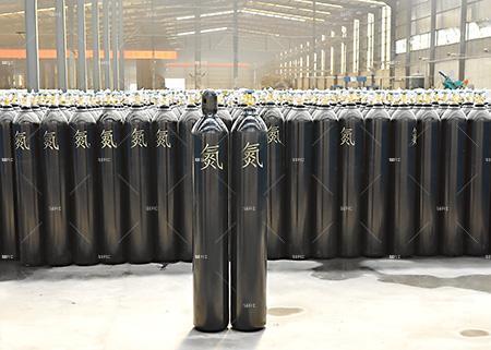 40L Nitrogen Cylinder