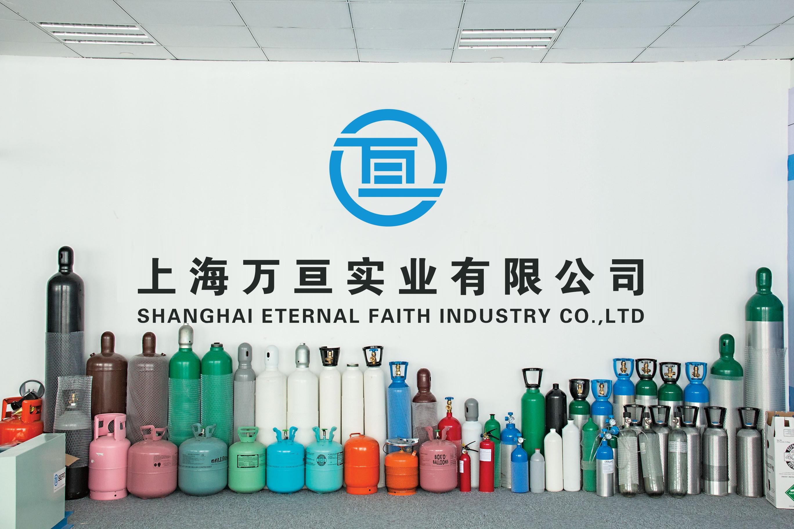 SHANGHAL ETERNAL FAITH INDUSTRY CO.,LTD.