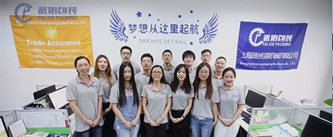 Shanghai Paixie Packing Machinery CO.,LTD