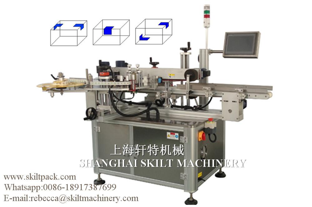 box labeler machine