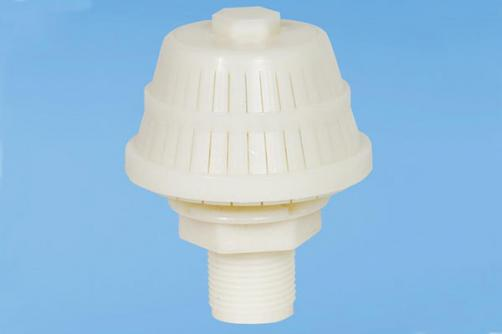Nozzle-N1201