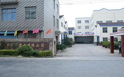 Changzhou boyuan plastic co.,ltd