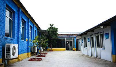 Hailin Industrial & Development (Shanghai) Co., Ltd