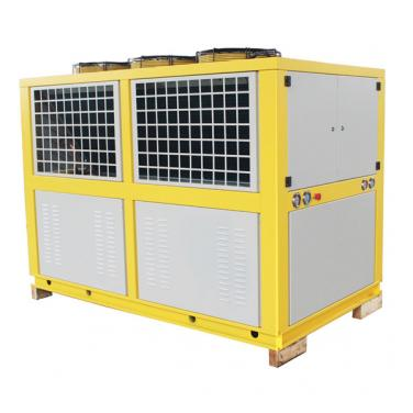 Air-cooled Screw Chiller(-5℃)