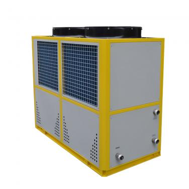 Air-cooled Scroll Chiller(-15℃)