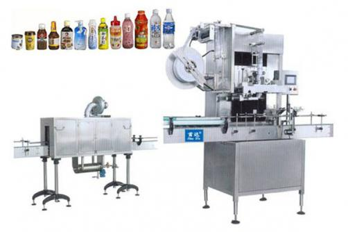 Sleeve Label Machine 1