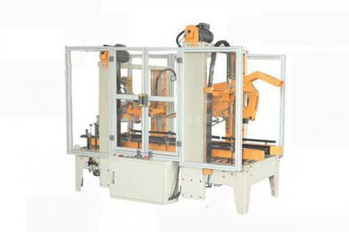Automatic carton folding Sealing Machine