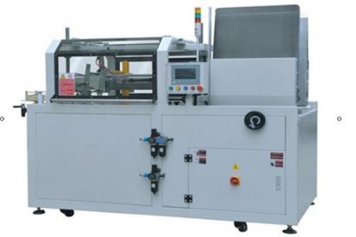 Automatic vertical Carton open Machine