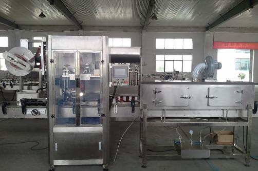 Fully automatic shrink sleeve labeling machine