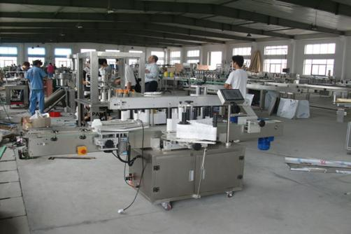 Automatic multi-fuction  labeling machine  for round bottle and flat bottle