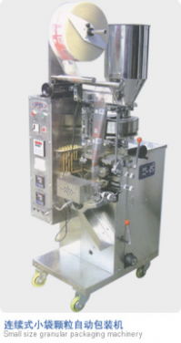 Automatic granular packaging machinery