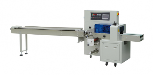 face masks packaging machine
