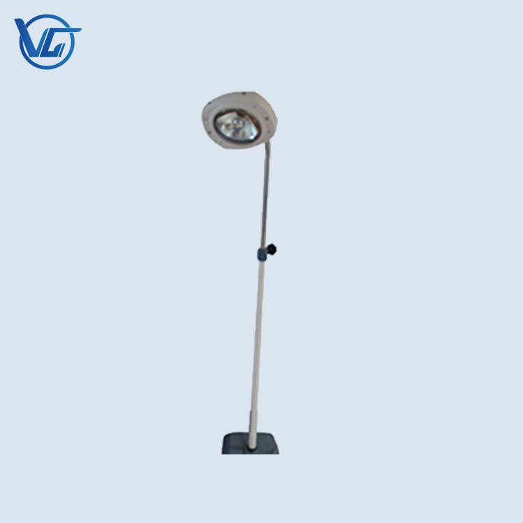 Examination Mobile Light(12000LUX)