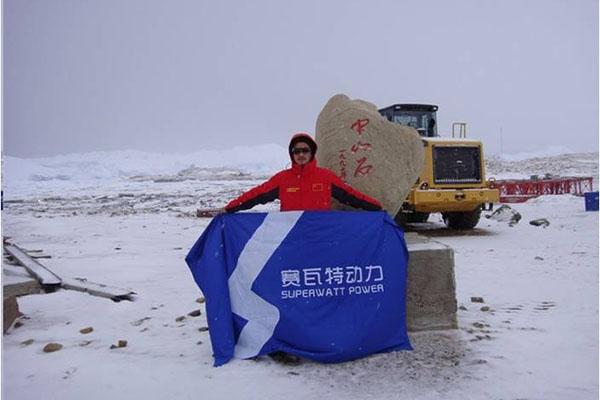 中国南极科考站项目