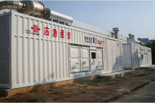 Huawei Data Center