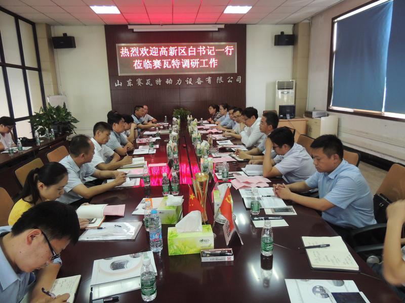 Municipal Committee, Jining High-tech Zone Party committee secretary of Baishan