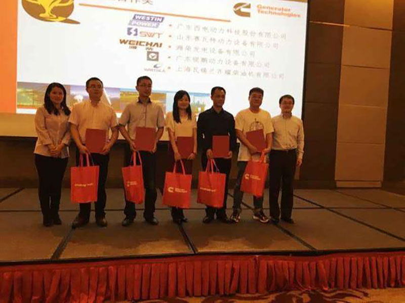 Our company was awarded the best cooperation