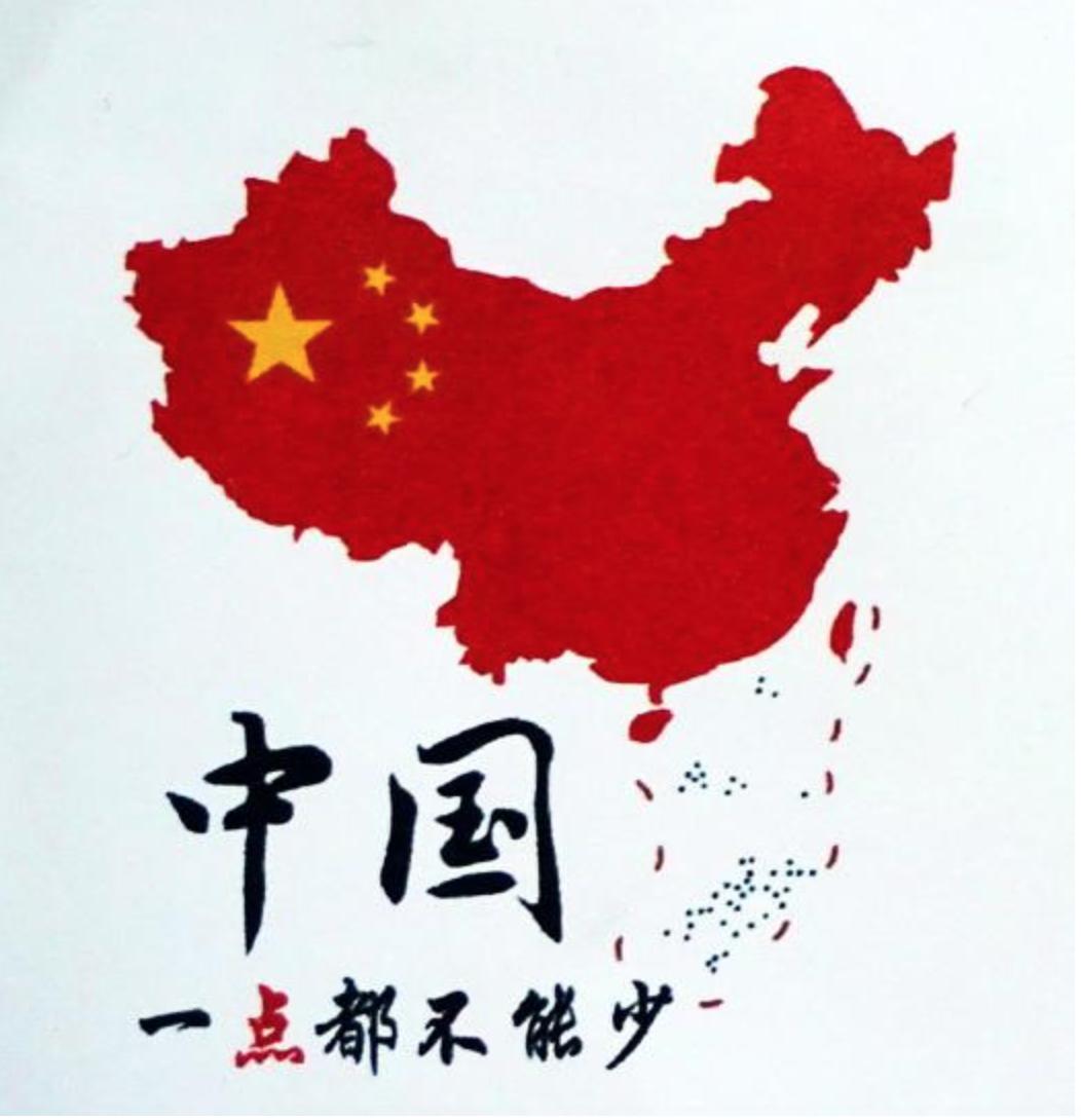中国国防特殊机组