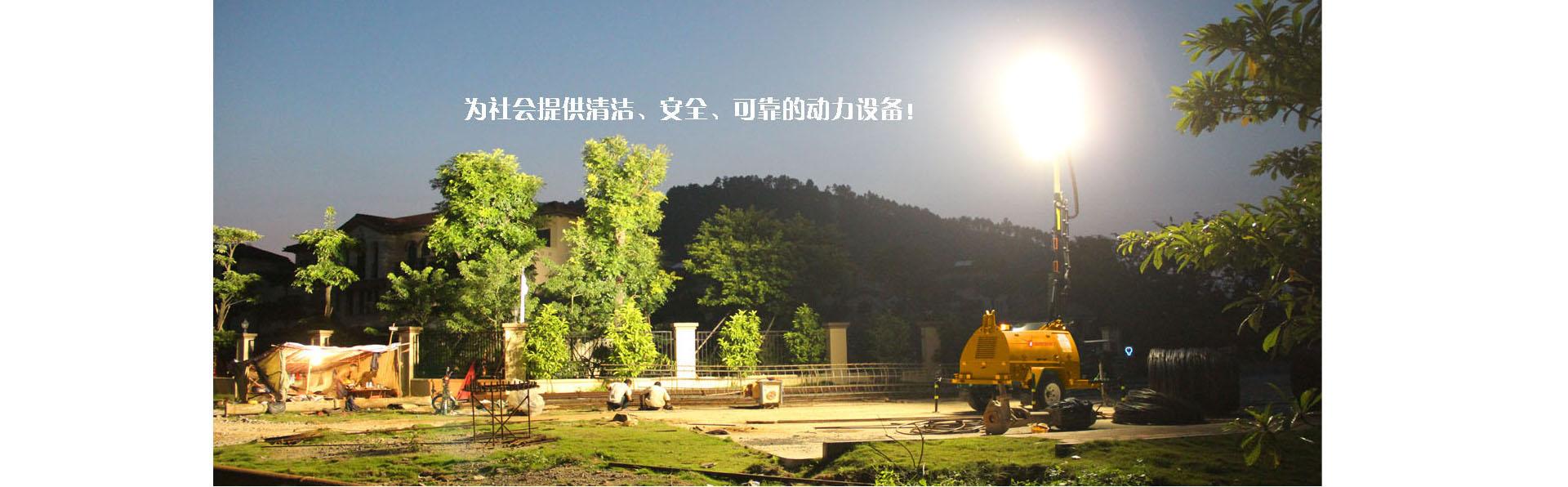 3夜景灯塔黄色