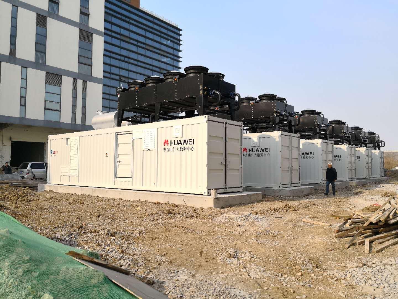Huawei cloud computing data center (1800kW x 12 units)