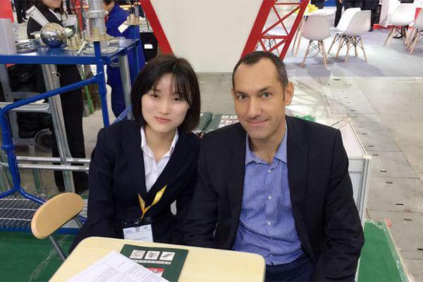 Buama 2016 - Nuevo Centro Internacional de Exposiciones de Shanghái (SINEC)