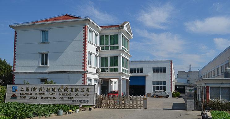 Shanghai Candy Machine Co., Ltd