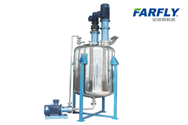 EW水乳剂生产线