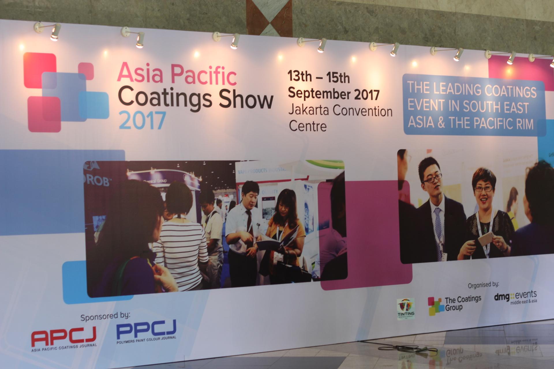 2017印尼亚太涂料展完满闭幕,法孚莱满载而归。