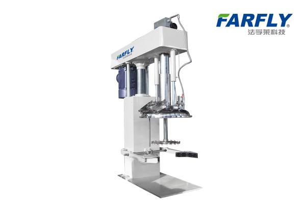 FDZ Vacuum Dispersing Machine