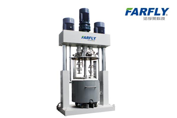 FQLF Powerful dispersing machine