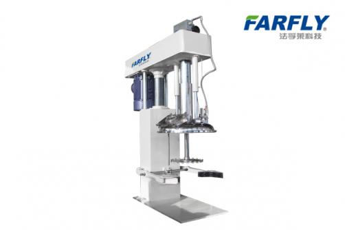 FDZ Vacuum Dispersing Machine