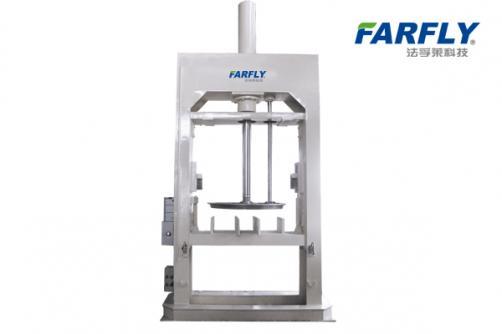 FYL Hydraulic discharging machine