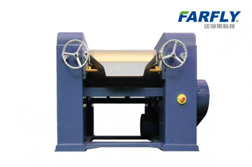 FG Triple-roller mill
