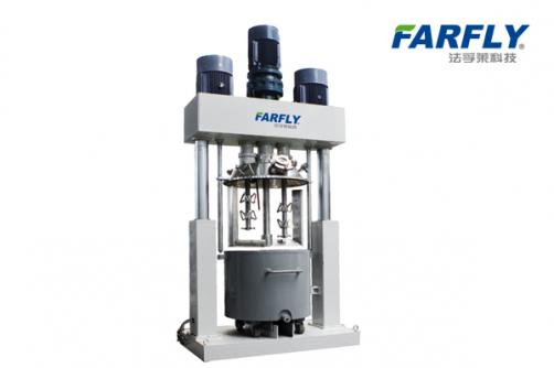 FQLF Powerful dispersing machine