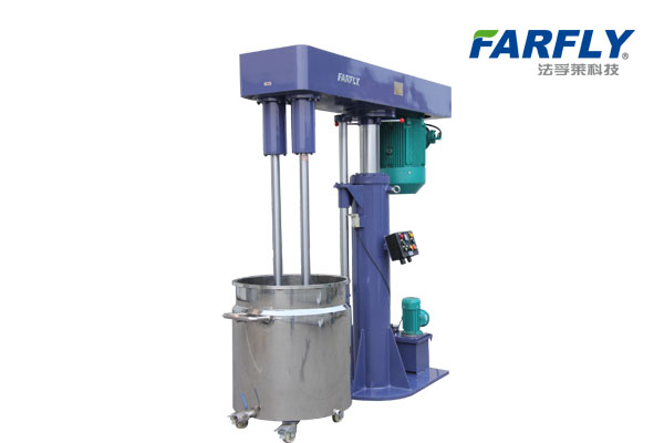 FDH High speed double shaft disperser