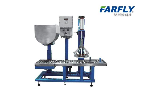 FWG Filling machine