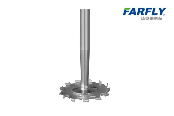 FS Multi-function dispersing machine