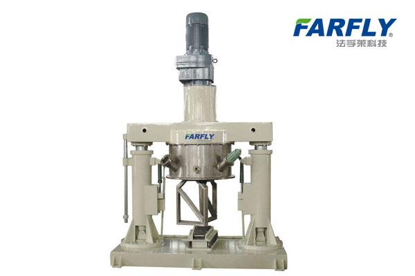 FXJ Planetary mixer