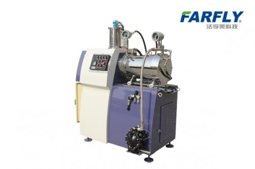 FZS Horizontal sand mill