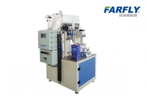 FQG Filling machine
