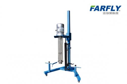 FSQ High-shearing emulsifier