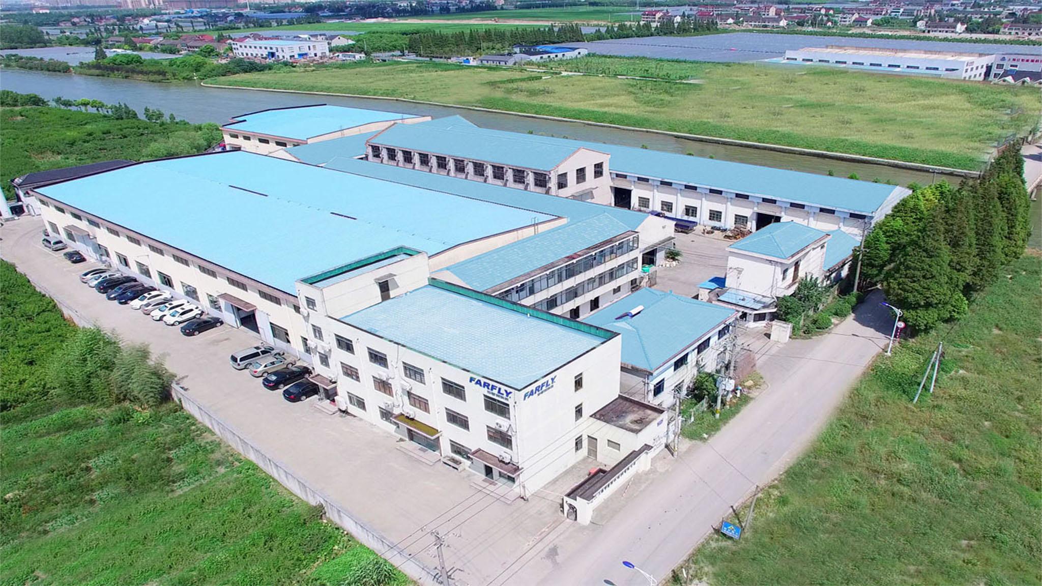 上海法孚莱机电科技发展有限公司