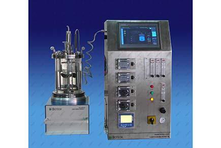 5BGC Offline Sterilized Fermenter