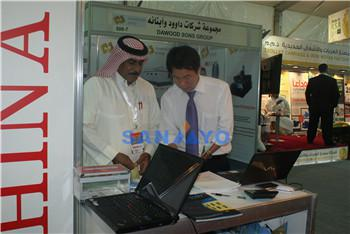 Saudi Big 5 Construction Exhibition