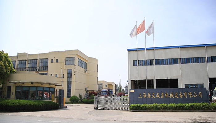 Shanghai Leiyou Complete Machinery Co., Ltd.