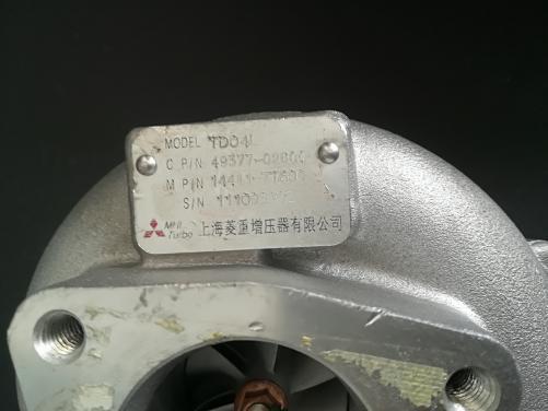 QD32T Dieesl Engine Parts Turbo TD04L 4937702600,49377-02600,TD04 Turbocharger 14411-7T600 For Nissan Navara QD32 3.2L Engine