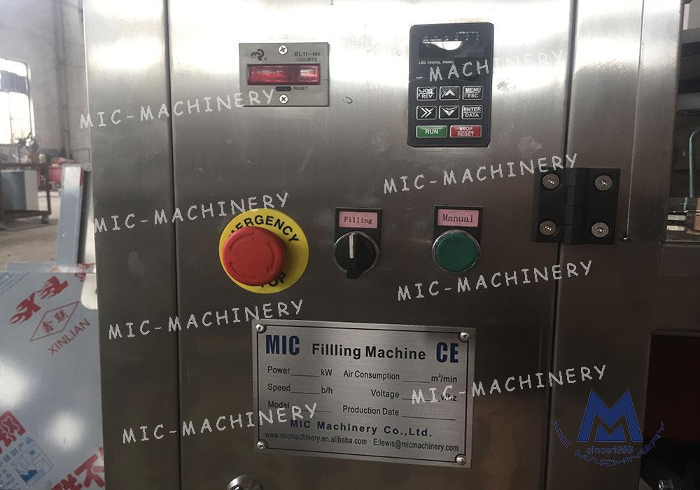 Glue tube filling sealing machine (MIC-L30 aluminum tube filling sealing machine)