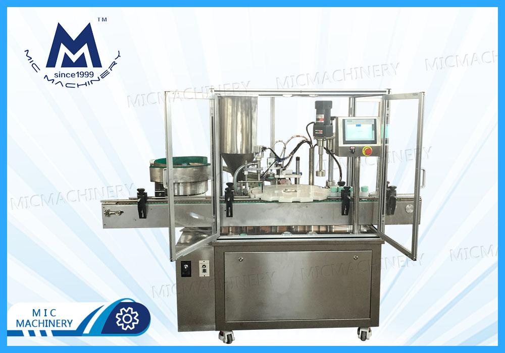 Face cream filling machine(MIC-L45 turntable jars cream filling and capping machine)