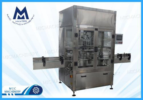 Honey filling machine(MIC-ZF6 6 heads piston filling and capping machine)