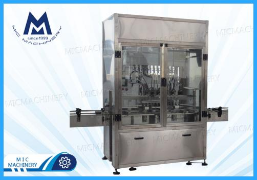 Butter filling machine (MIC-ZF4 food grader piston filling machine)